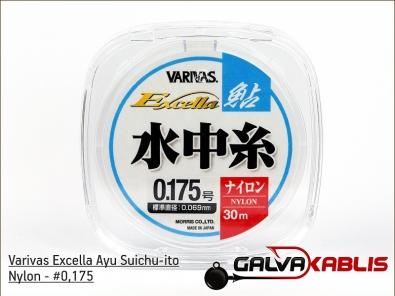 Varivas Excella Ayju Suichuit Nylon 0.175