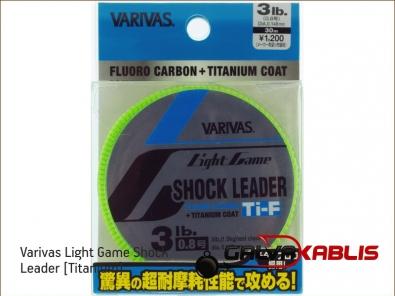 Varivas Light Game Shock Leader Titanium 3lb