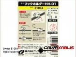 Owner 81064 Hook Holder HH-01 2