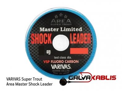 VARIVAS STA Master Shock Leader b