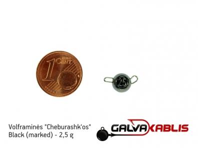 Tungsten Cheburashka Black 2.5g
