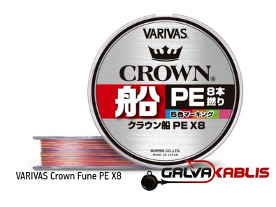 VARIVAS Crown Fune PE X8